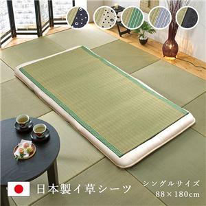 純国産 い草のシーツ(寝ござ) ブラック シングル約88×180cm(熊本県八代産イ草使用) - 拡大画像