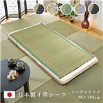 純国産 い草のシーツ(寝ござ) ブラック シングル約88×180cm(熊本県八代産イ草使用)