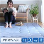 ラグ 長方形 夏用 冷感6層タイプ ブルー 約190×240cm