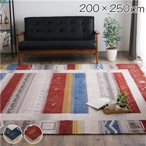 北欧風 ラグマット/絨毯 【ギャベ柄 ブルー 約200×250cm 】 洗える 滑り止め ホットカーペット 床暖房可 〔リビング〕 - 拡大画像