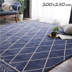ラグ マット 幾何柄 シンプル ブルー 約200×250cm 滑り止め付き - 拡大画像