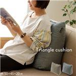 日本製 クッション 【三角 寄りかかり ブラウン 約50×45×20cm】 インド綿100% シンプル 〔リビング ダイニング〕