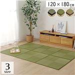 ラグ 長方形 夏用 い草 ブロック 格子柄 置き畳風 グリーン 約120×180cm