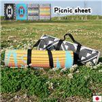 日本製 洗える レジャー シート アウトドア お手入れ 持ち運び 便利 簡単 楽 PP ポリプロピレン グレー(GY) エスニック柄 約87×140cm