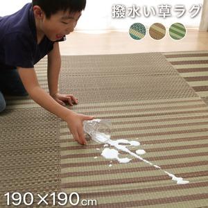 撥水い草 ラグマット/絨毯 【約2畳 正方形 グリーン】 約190×190cm 格子柄 裏:ウレタン 抗菌 防臭 湿度調整効果 〔リビング〕 - 拡大画像