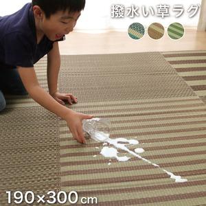 ラグ い草 撥水 滑り止め 不織布 格子柄 シンプル カジュアル 抗菌防臭 ブラウン 約190×300cm - 拡大画像