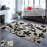 トルコ製 ラグマット/絨毯 【約133×190cm ブラック】 長方形 抗菌防臭 消臭 へたりにくい ホットカーペット 床暖房対応