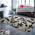 トルコ製 ラグマット/絨毯 【約133×190cm ベージュ】 長方形 抗菌防臭 消臭 へたりにくい ホットカーペット 床暖房対応