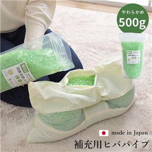 補充用パイプ ひばパイプ 【やわらかめ 500g】 洗える(手洗い) 抗菌防臭 通気性 日本製 〔枕 手作り小物〕 - 拡大画像