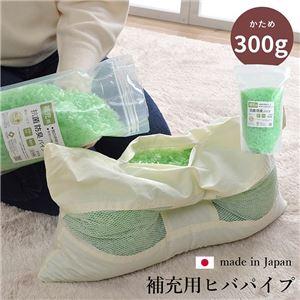 補充用パイプ ひばパイプ 【かため 300g】 洗える(手洗い) 抗菌防臭 通気性 日本製 〔枕 手作り小物〕 - 拡大画像