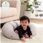 マルチクッション/抱き枕 【アイボリー 約31×110cm】 綿 100% 授乳 サポート イブル 洗える 赤ちゃん
