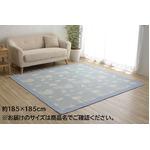 ラグ 正方形 約2畳 約185×185cm ブルー リーフ ボタニカル 洗える 擬麻 麻風 夏