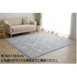 ラグ 長方形 約3畳 約185×240cm ブルー リーフ ボタニカル 洗える 擬麻 麻風 夏