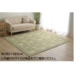 ラグ 長方形 約3畳 約185×240cm グリーン リーフ ボタニカル 洗える 擬麻 麻風 夏