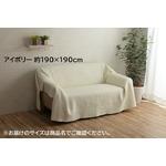 マルチカバー 長方形 約190×240cm アイボリー 雲 リバーシブル おしゃれ 洗える 綿 水洗いキルト