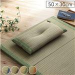 枕/まくら い草 約50×30cm ブルー 消臭 ごろ寝 抗菌防臭 小林製薬コバガード使用 シンプル