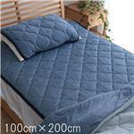 敷きパッド/寝具 シングル 約100×200cm ネイビー 洗える 冷感 涼感 接触冷感 メッシュ 通気性