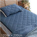敷きパッド/寝具 セミダブル 約120×200cm ネイビー 洗える 冷感 涼感 接触冷感 メッシュ 通気性