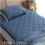 敷きパッド/寝具 ダブル 約140×200cm ネイビー 洗える 冷感 涼感 接触冷感 メッシュ 通気性