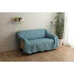 マルチカバー 正方形 約190×190cm ブルー 洗える おしゃれ ベッドスプレッド ソファカバー