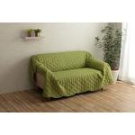 マルチカバー 長方形 約190×240cm グリーン 洗える おしゃれ ベッドスプレッド ソファカバー