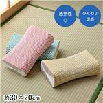 枕/まくら 約30×20cm レッド ピロー 通気性 籐枕風 PP枕 蒸れない ポリプロピレン 軽い 丈夫 手編み