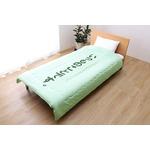 掛け布団/肌布団 寝具 約140×190cm グリーン 「いつものことです。」 〔お父さん 父の日〕