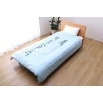 掛け布団/肌布団 寝具 約140×190cm ブルー 「また、やっちゃいました。」 〔お父さん 父の日〕
