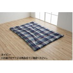 掛け布団 寝具 シングルロング 約150×210cm ネイビー カバー付き 洗える 抗菌防臭 防ダニ 消臭 日本製