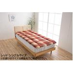 敷き布団 寝具 ダブルロング 約140×210cm レッド カバー付き 洗える 抗菌防臭 防ダニ 消臭 日本製