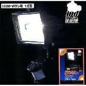 防雨型セキュリティセンサーライト150w MSL-150H