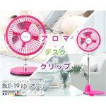 PRISMATE(プリズメイト) 2WAYクリップ&デスクアロマファンゆるりmini BLE-19 ピンク