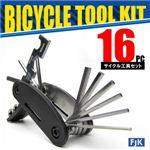 16PCサイクル工具セット