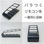 New リモコン収納スタンド(4台収納)
