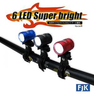 6LEDサイクルライト(フロント/テール兼用) TQ-L767A レッド(赤) - 拡大画像