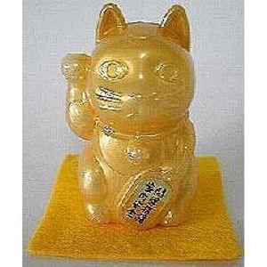 風水招き猫 黄 - 拡大画像