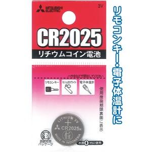 三菱 リチウムコイン電池CR2025G 49K016 【10個セット】 36-315 - 拡大画像