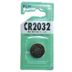 三菱 リチウムコイン電池CR2032G 49K017 【10個セット】 36-316 - 拡大画像