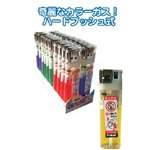 東海 電子ライタープッシュ式 カラーガス 【20個セット】 29-452