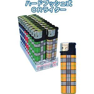東海 電子ライタープッシュ式タータンチェック 【20個セット】 29-599 - 拡大画像