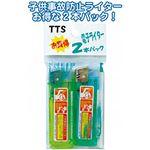 電子ライター プッシュ式お買得2本入 【10個セット】 29-454