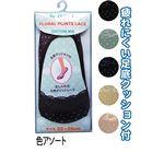 婦人綿混クッション付水玉パンプスカバー色アソート30435 【10個セット】 45-870