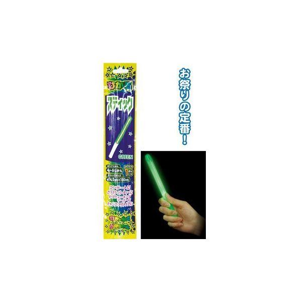 ルミカライト光るスティック・グリーンφ14.5×180mmE75215 【12個セット】 29-289