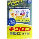キクロン 光触媒パワー3層新ハード研磨剤入 日本製 【10個セット】 30-853