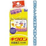 キクロン 光触媒パワー3層新スリムソフト日本製 【10個セット】 30-855