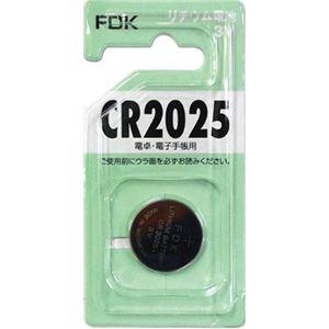 FDK リチウムコイン電池CR2025 C(B)FS 【5個セット】 36-309 - 拡大画像