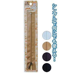 Crafts チャーム付お洒落ファスナーA30mm×20cm 23-558