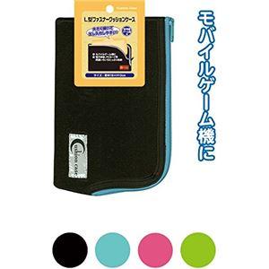 L型ファスナークッションケース18*12(電子辞書・ゲーム機用) 【12個セット】 24-117