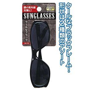 クールブラックサングラス 【12個セット】 29-579 - 拡大画像