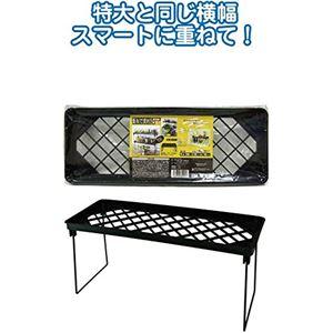 重ねて便利!整理棚黒 ロング39×14×19cm 【12個セット】 30-925
